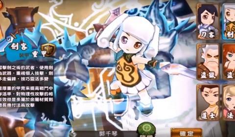 จากเกมส์ออนไลน์ Dream of Mirror แปลงโฉมสู่เกมส์มือถือ อัพเกรดไปอีกระดับ