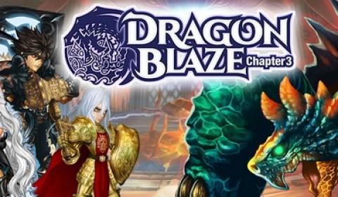 อัพเดทครั้งใหญ่ Dragon Blaze ซีซั่น 3 คลาสใหม่ พรรคพวกใหม่ แผนที่ใหม่ จัดเต็มให้ไม่มีอั้น