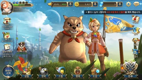 Master of Titan 15-02-16-002