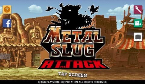 Metal Slug Attack เกมส์มือถือใหม่ ฉลองครบรอบ 20 ปี มันส์กันได้แล้ววันนี้