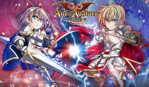 Age of Avatars เกมส์ใหม่ 3D RPG สุดแฟนตาซี พร้อมให้บริการเต็มรูปแบบแล้ว