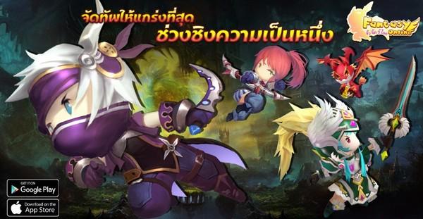 FantasyO2