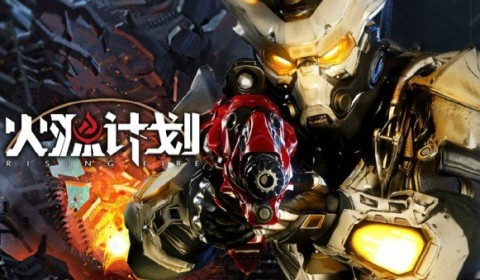 Tencent เผยเกม RPG Shooter ใหม่แกะกล่อง Rising Fire แง้มทดสอบรอบแรกเดือนหน้า