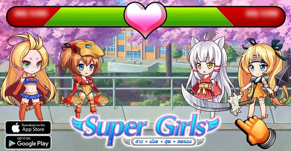 SuperGirls6