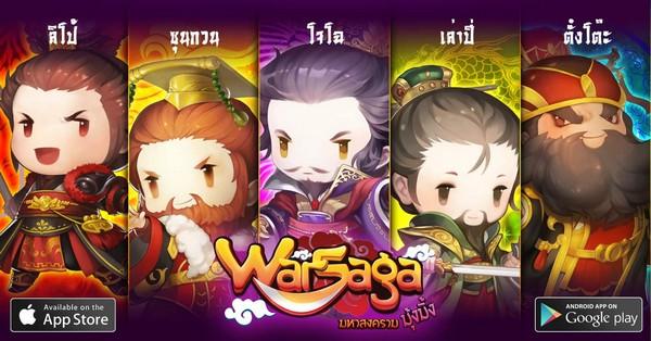 Warsaga1