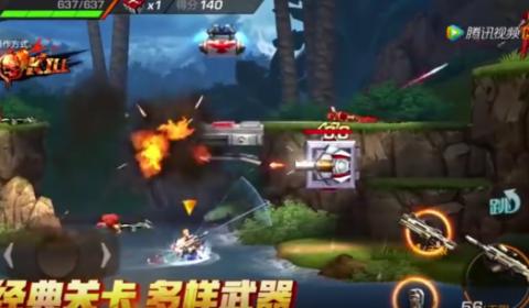 มาแล้ว! ตัวอย่าง trailer ของเกมสุดคลาสสิก Contra ที่กำลังจะมาโลดแล่นบน Mobile