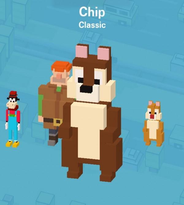 12_Chip