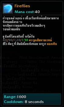 210459_hon_0021