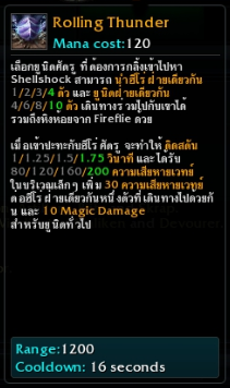 210459_hon_0041