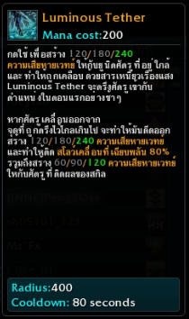 210459_hon_0081