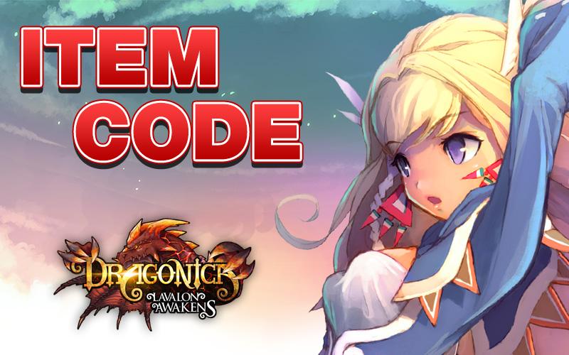 DGO_ItemCode