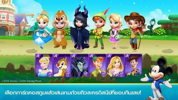 DisneyMagicalDice5
