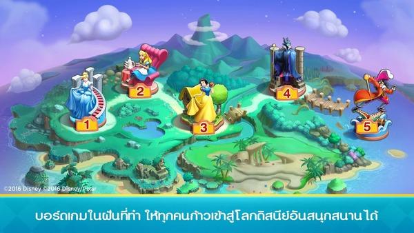 DisneyMagicalDice6