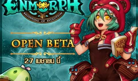 Enmorph เกมออนไลน์ใหม่จาก GAMEINDY เตรียมเปิด OPEN BETA 27 เมษายนนี้
