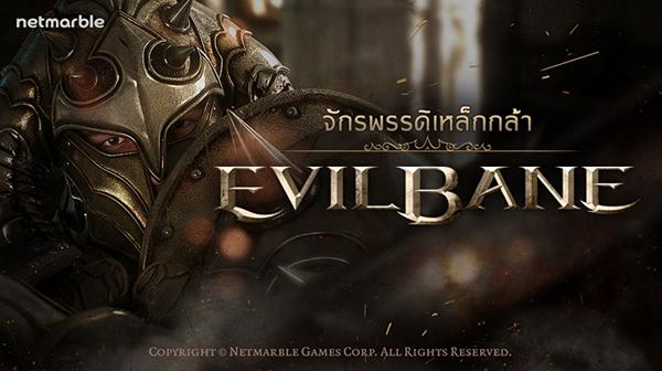Evilbane1