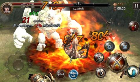 EvilBane : จักรพรรดิเหล็กกล้า เกมส์มือถือใหม่สุดมันส์กราฟิกตระการตาจาก Netmable