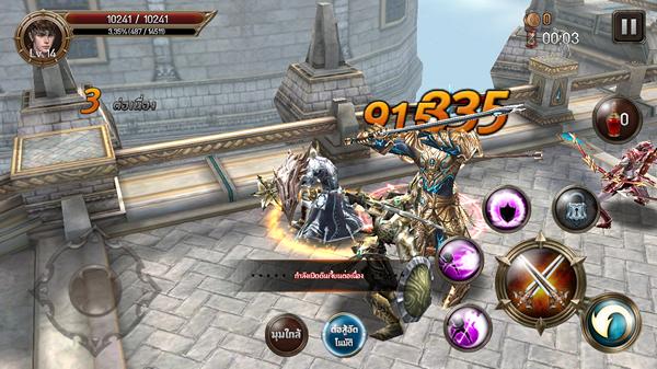 Evilbane412