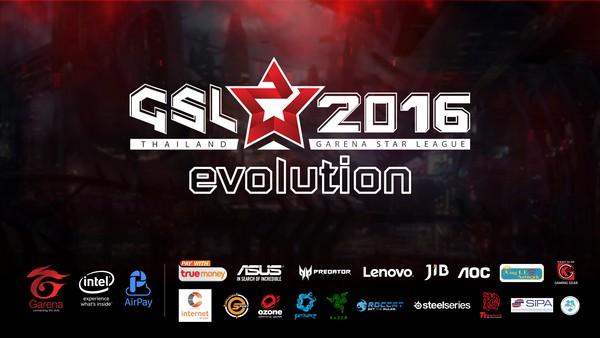 GSLx2