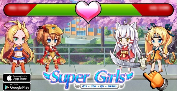 Girls6
