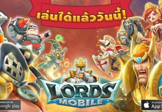 Lords Mobile เกมสงครามสุดอลังการ ผสมผสาน Action RPG เวอร์ชั่นภาษาไทยมาแล้ว