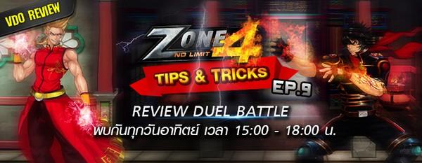 Zone4D