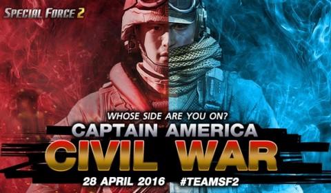 SF2 เหมาโรงดูฟรี หนังดังแห่งปี Captain America – Civil War