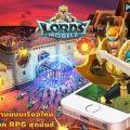 ยกทัพสู่สงครามสุดอลัง Lords Mobile เกมมือถือ Action RPG วางแผนสร้างอาณาจักร เปิดโหลดเวอร์ชั่นภาษาไทยแล้ว
