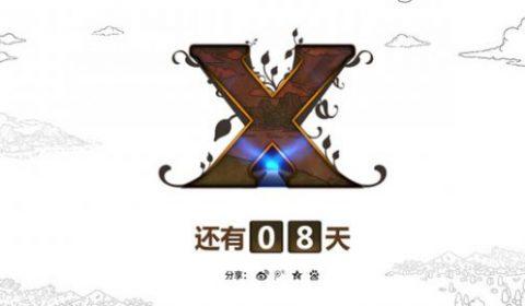 ผู้เล่นทางตะวันตกอาจมีโอกาสได้ลองเล่น Dragon Quest X ในเซิฟเวอร์ของจีน