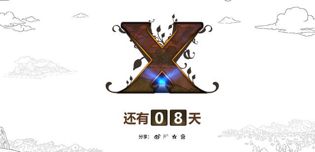 Dragon-Quest-X-0