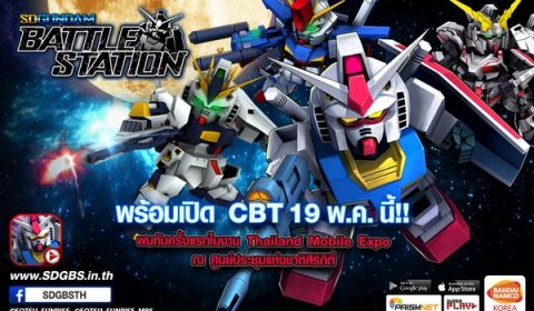 SD Gundam Battle Station ลุยงาน Thailand mobile expo พร้อมเปิด CBT 19 พ.ค. นี้