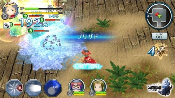 Samurai-Rising 29-5-16-004