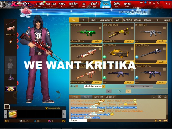 preKritika11
