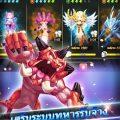 Lineage War เกม ARPG มาแรงเปิดเวอร์ชั่นภาษาไทยพร้อมออนไลน์ทั่วโลกแล้ววันนี้