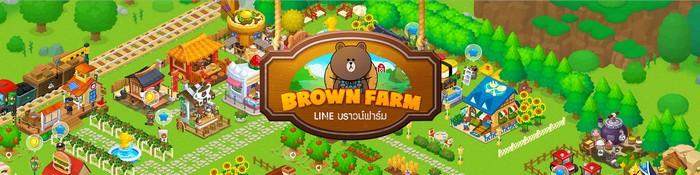 10062016_Brown_000