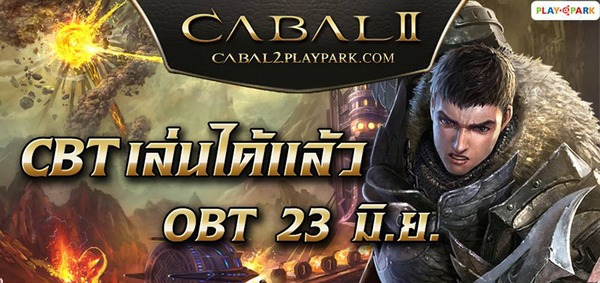 CABAL2Cbt1