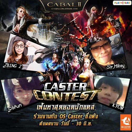 CABAL2Cbt6