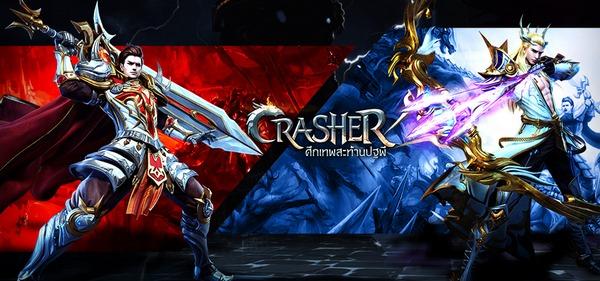 Crasher1