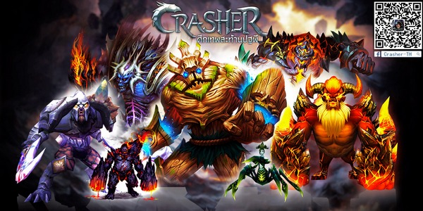 CrasherF2