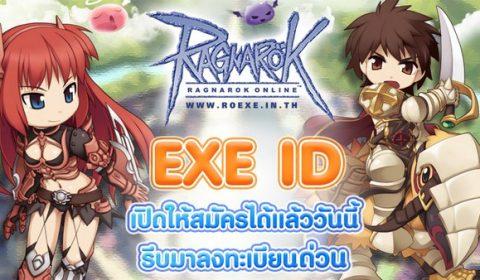 Ragnarok  EXE ID เปิดให้สมัครได้แล้ววันนี้ !!