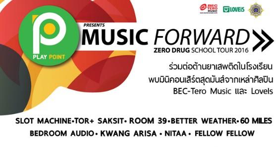MusicForward