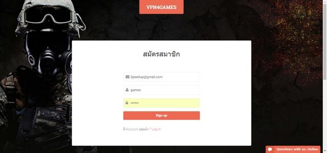 VPN4Games3