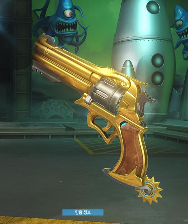 golden-weapon-skins_1