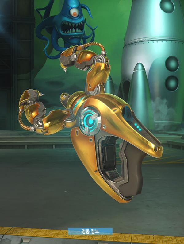 golden-weapon-skins_11