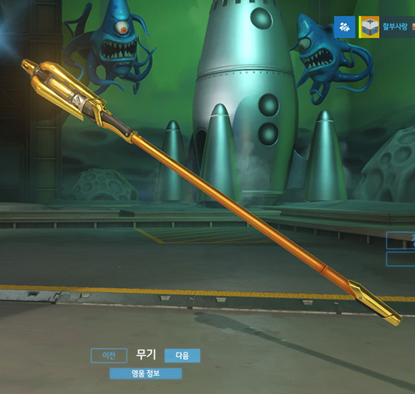 golden-weapon-skins_14