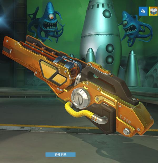 golden-weapon-skins_16