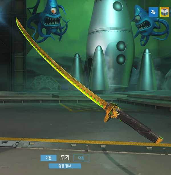 golden-weapon-skins_18