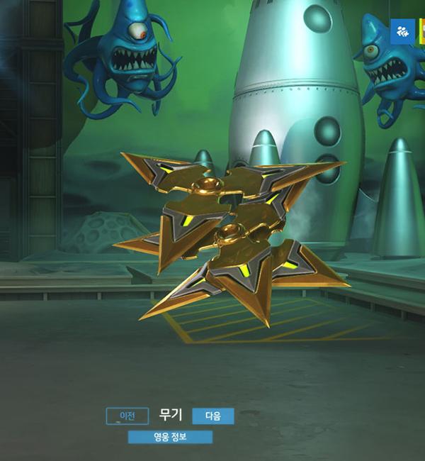 golden-weapon-skins_19