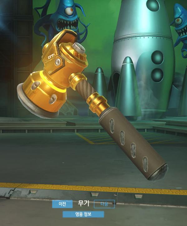 golden-weapon-skins_21
