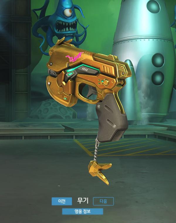 golden-weapon-skins_24