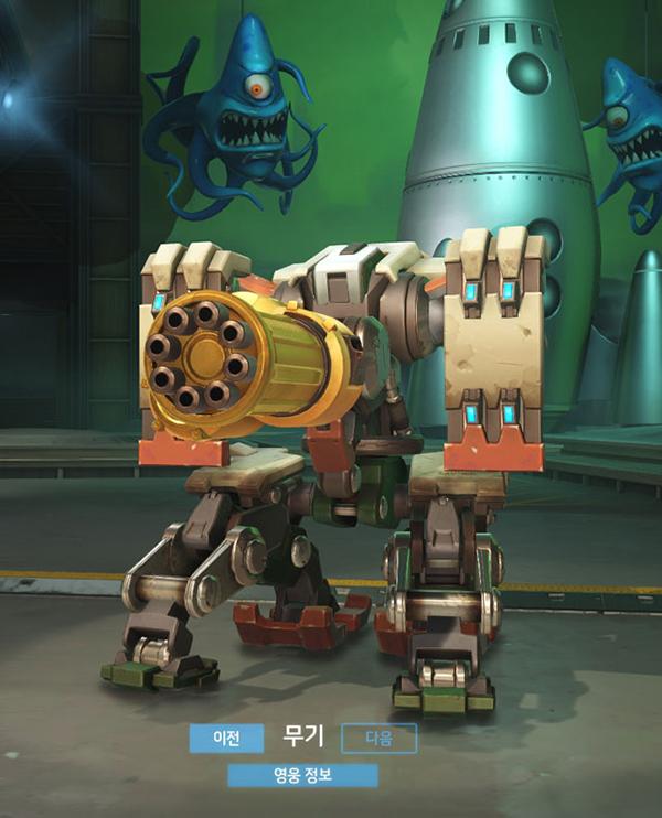 golden-weapon-skins_5